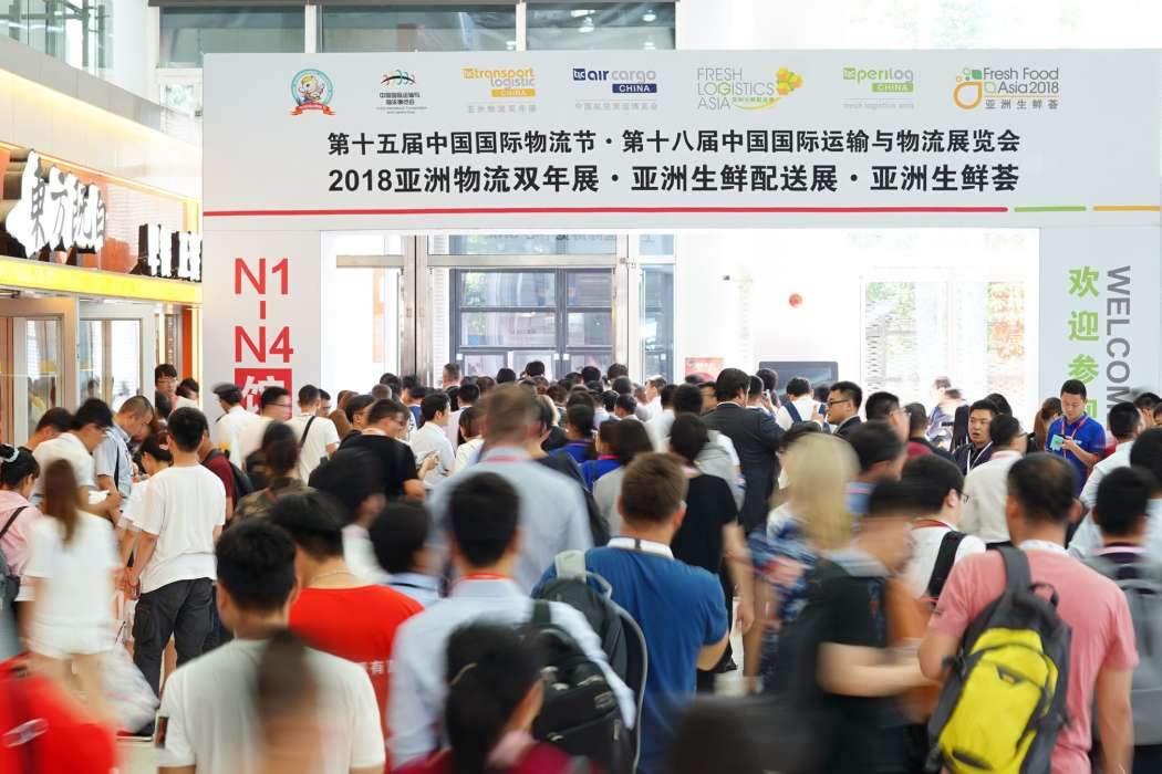 Ab 2019 finden in Shanghai parallel die LogiMAT China und die sich abwechselnden Veranstaltungen transport logistic China und transport logistic China Forum statt. | Foto. Messe München